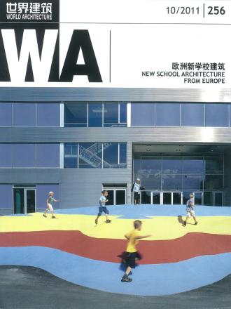 WORLD ARCHITECTURE EIM-1